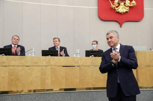 Госдума одобрила законопроект о праве Владимира Путина ещё дважды баллотироваться в президенты