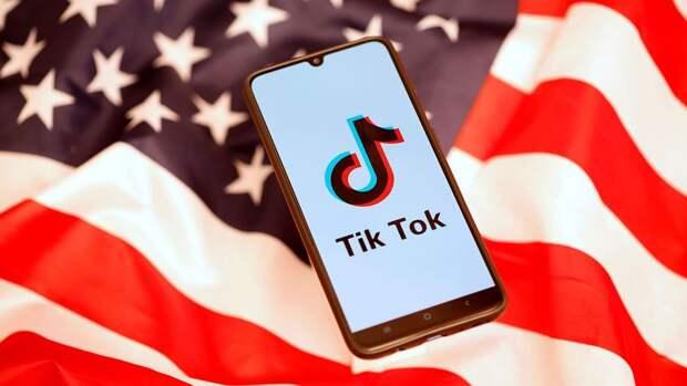 TikTok разочарован решением администрации Трампа запретить приложение
