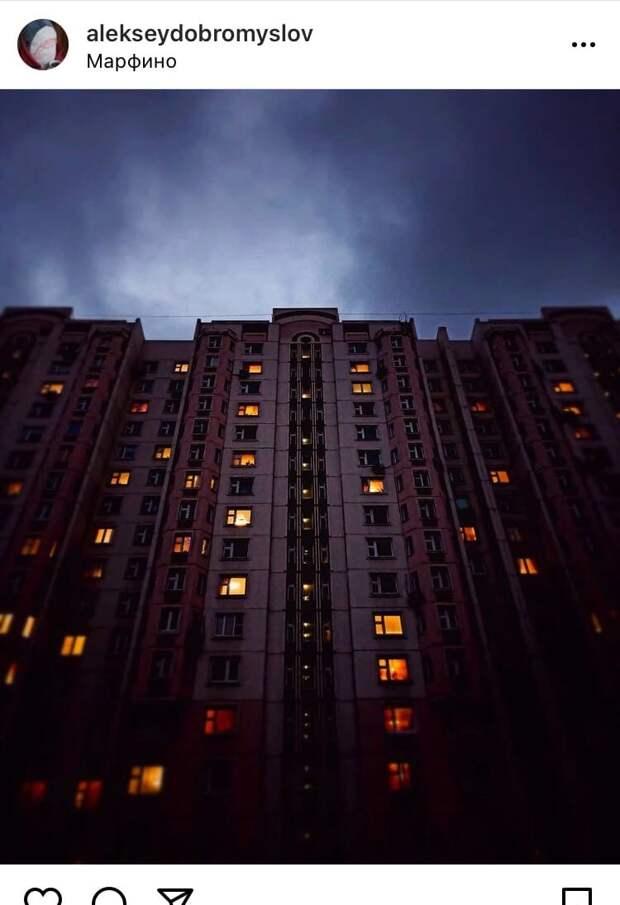 Фото дня: темное небо накрыло Марфино