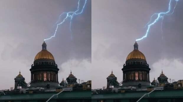 Ударившая в купол Исаакиевского собора молния попала на видео