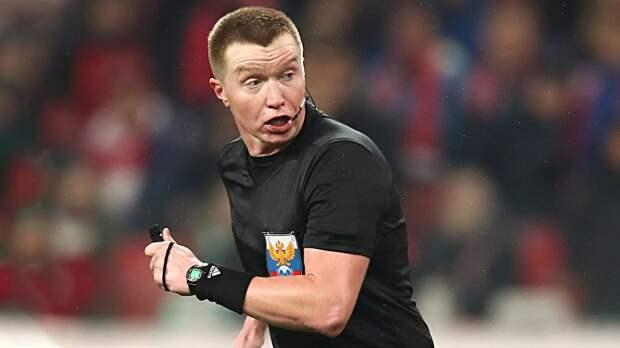 Васильеву предложат пройти тест на полиграфе. Арбитр отстранен от работы в РПЛ после матча «Ахмата»