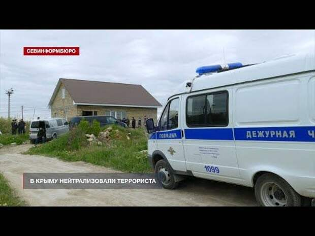 В Крыму в перестрелке нейтрализовали террориста