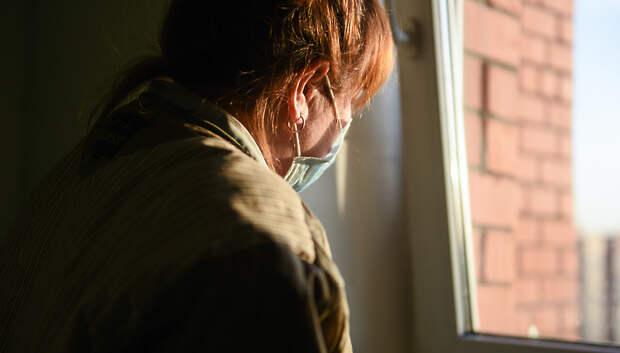 В Подольске индекс самоизоляции составил 3,1 балла