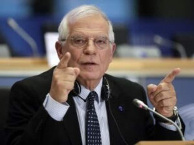 Боррель заявил о решении всех стран ЕС не обострять отношения с Россией