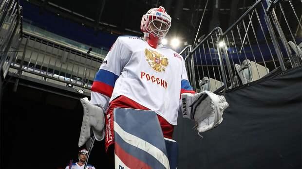 Сборная России прибыла в Ригу на чемпионат мира и отправилась на самоизоляцию