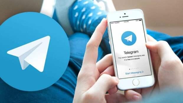 В мессенджере Telegram распространяется особенно опасный вирус