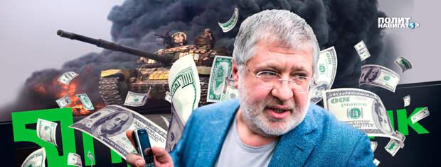 «США объявили Коломойского террористом за поддержку добробатов» – Палица