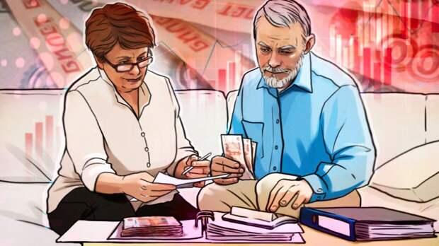 Россиянам напомнили о массовых пенсионных выплатах в 2022 году