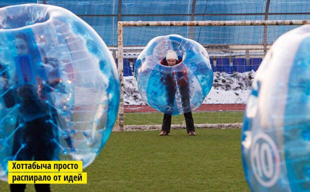 Пузырный футбол