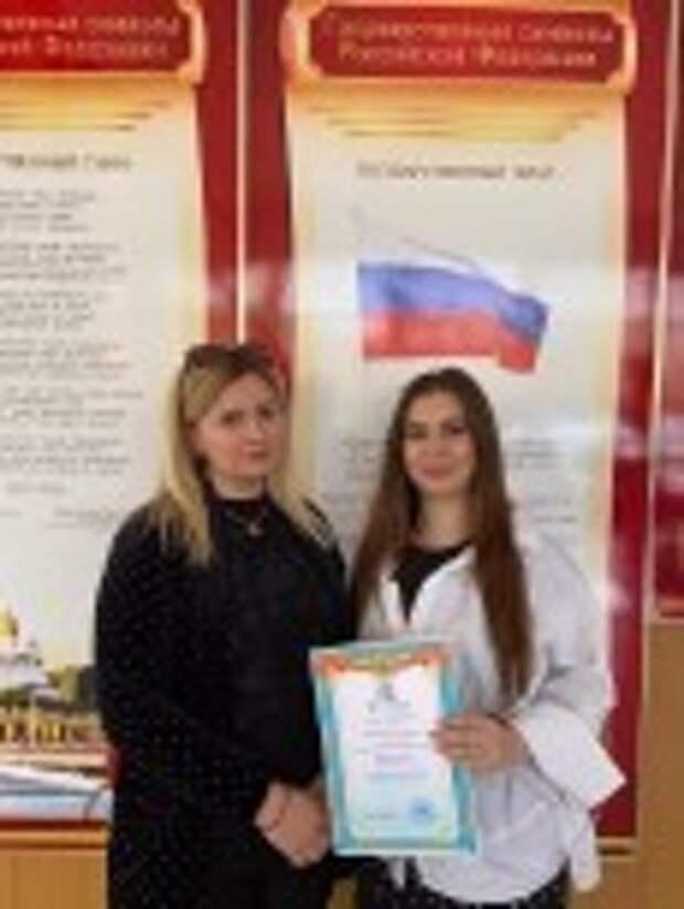 Студентка из Нальчика блеснула на международном конкурсе