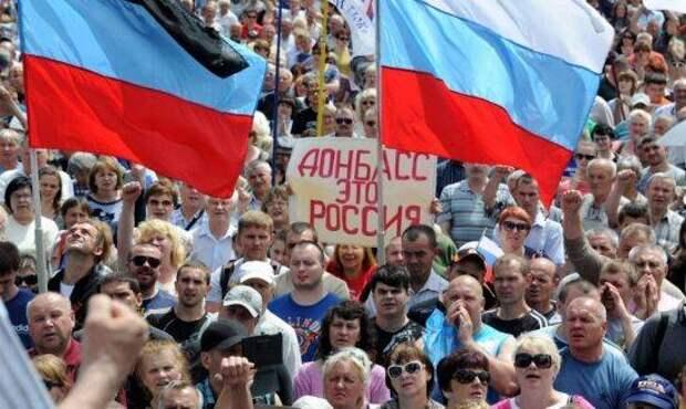 7 причин, почему России не стоит бояться присоединения Донбасса
