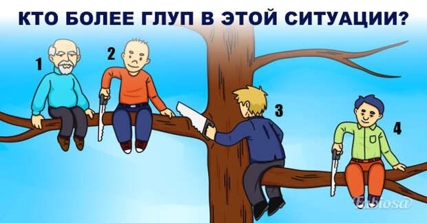 man_saw_tree