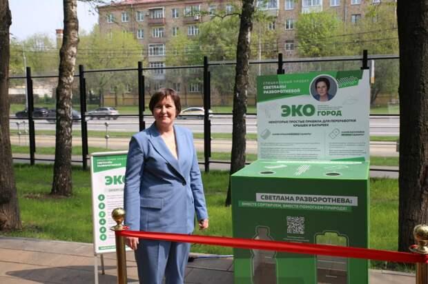 Экобокс для сбора пластика и опасных отходов установлен в Донском районе. Автор фото: Сергей Харламов