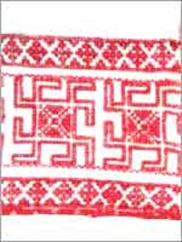 Свастика на Скатерти, конец XIX в. Никольский район