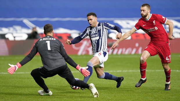 Гол вратаря на 95-й минуте принёс «Ливерпулю» победу над «Вест Бромвичем» в АПЛ