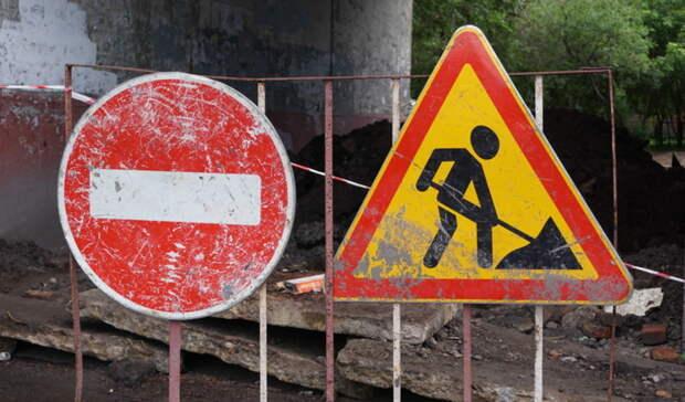 На путепроводе ул. Терешковой в Оренбурге ограничат движение на 2,5 месяца