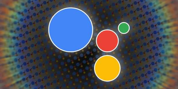 A teaser image showing a Google Assistant logo set against a dark-patterned background