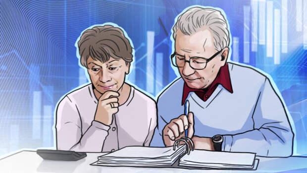 Депутат Сухарев предложил ввести новую субсидию для пенсионеров