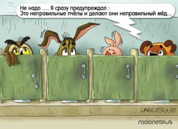 Карикатуры :) №150814