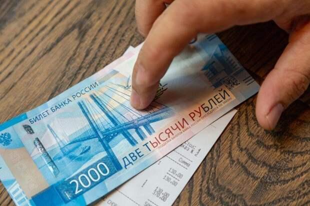 «Единая Россия» внесла законопроект о защите минимального дохода от списания за долги