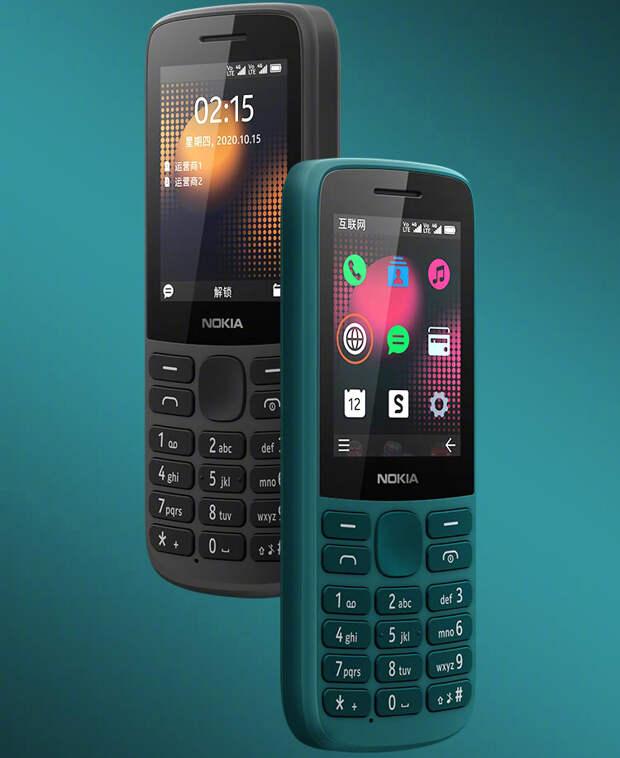 Кнопочные телефоны Nokia 215 4G и Nokia 225 4G поддерживают VoLTE и стоят от €35