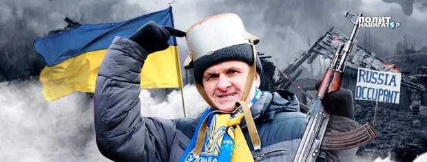 Украинцев программируют на войну с ЛДНР