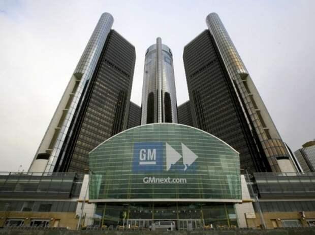 GM радикально сократит количество платформ