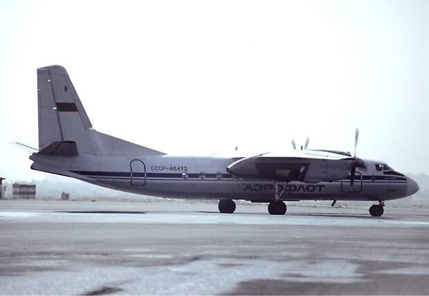 Aeroflot Antonov An-24RV Goetting.jpg
