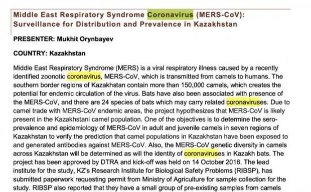 Корнилов выяснил, что ученые США в Грузии и на Украине разрабатывали коронавирус
