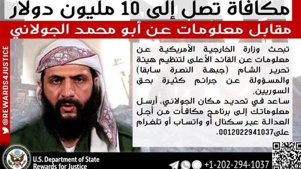 Сирийская «шахматная доска»: Британия «делает ход» главарём террористов