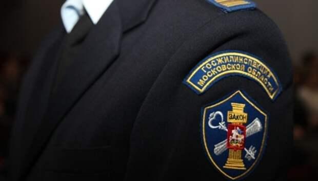 Более 2 тыс нарушений жилищного законодательства выявили в Подмосковье за неделю