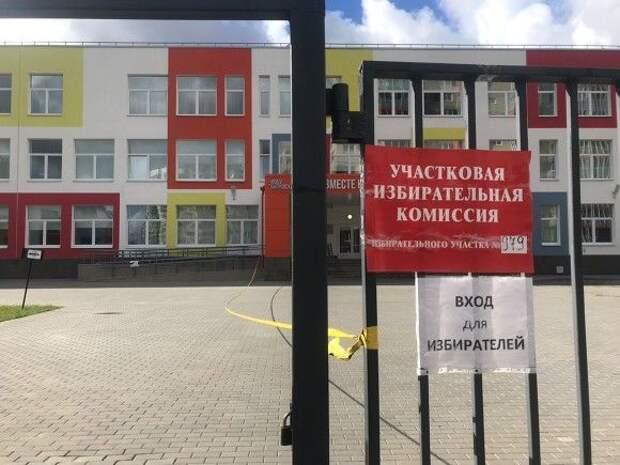 В законе о выборах депутатов петербургского парламента появилось уточнение о кандидатах-«иноагентах»