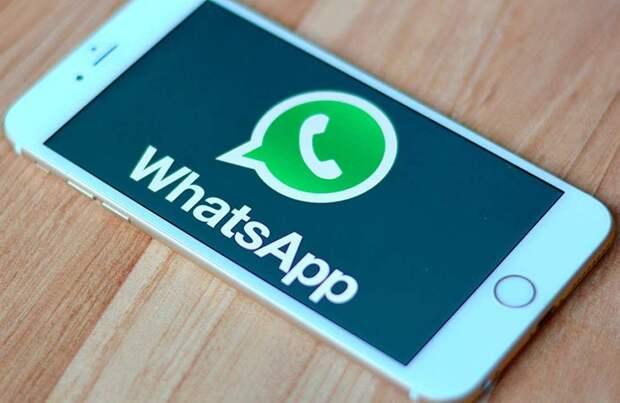 Точка кипения: WhatsApp запустил скандальные правила