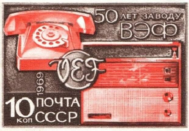 Латвийский ВЭФ - одно из самых передовых предприятий Советского Союза - был разрушен в первые годы независимости Латвии (фото из открытых источников)