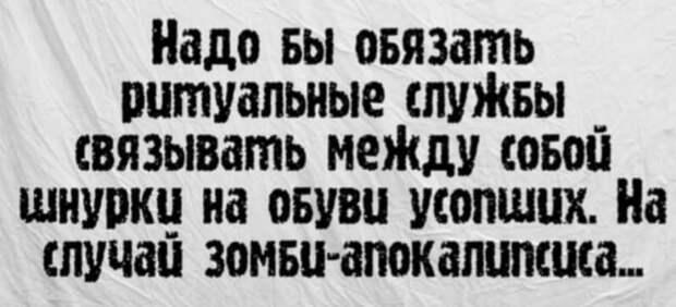 Юмор на любителя 25.02.20
