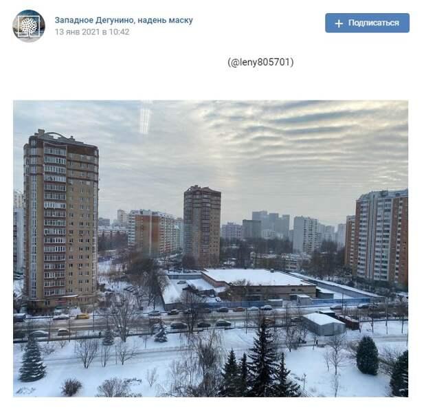 Фото дня: Дегунинская зима из окна