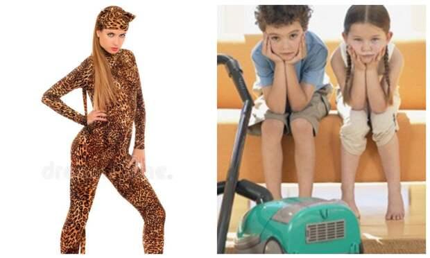 Мать превратилась в женщину-леопарда, чтобы дети прекратили устраивать дома беспорядок