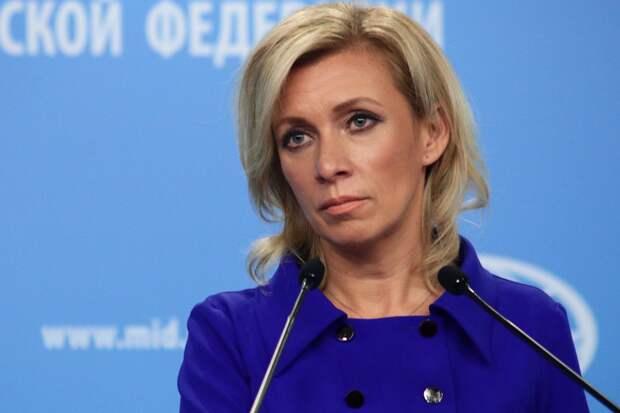 МИД: Закон об иноагентах не отменят из-за риска давления Запада на РФ