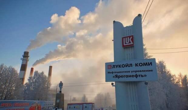 Инвестиции вдобычу высоковязкой нефти ЛУКОЙЛ больше непланирует