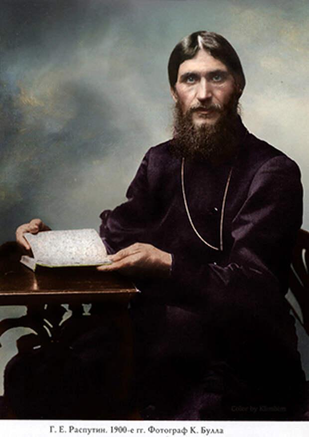 Григорий Распутин. Кто почитал его святым