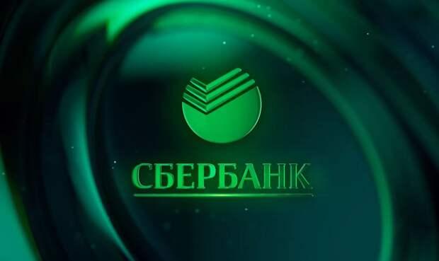 """Объем сделок торгового финансирования """"Сбербанка"""" составил около $55 млрд"""