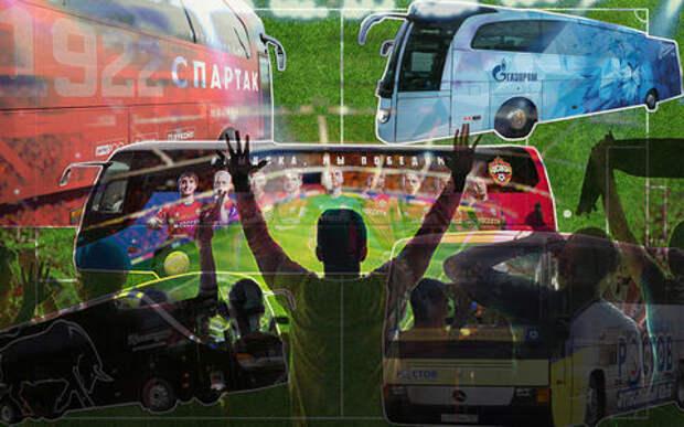 Mercedes, Setra, Volgabus... — на каких автобусах ездят наши футболисты