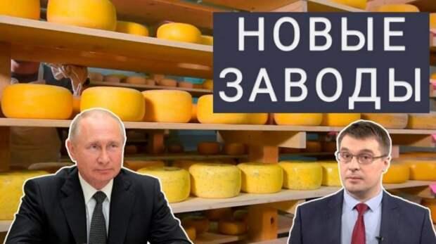 Новые заводы России в пищевой промышленности. Декабрь 2020 года