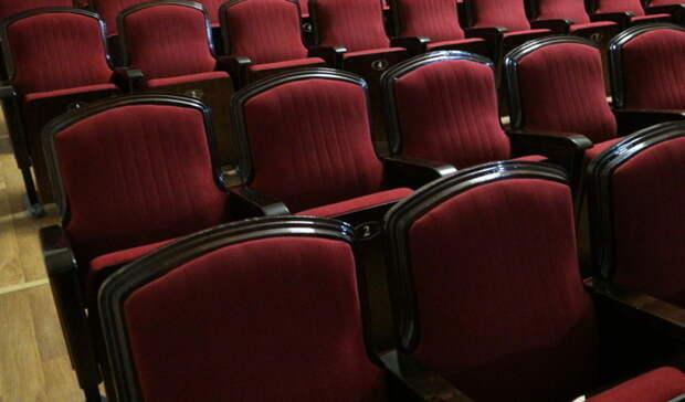 Департамент культуры не подтвердил информацию оботмене концертов вТюменской области