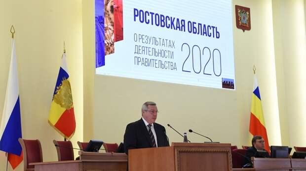 Отчет работы областного правительства вызвал бурную дискуссию