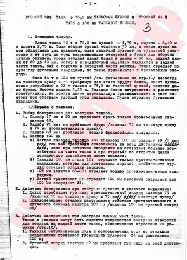 КВ - танк с тяжелой судьбой. Часть 1 история, танки, танки СССР