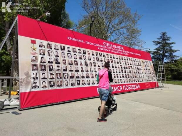 В Симферополе в парке имени Гагарина установили уличную выставку, фотозону и «Стену памяти»