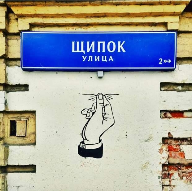 Улица Щипок