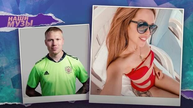 «Мой муж стоит на воротах лучше всех в мире». 15 вопросов жене вратаря сборной России Юрия Дюпина