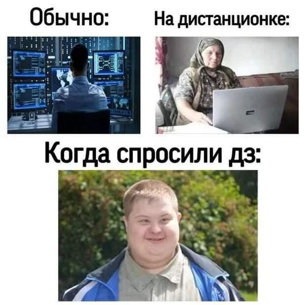 Смешные комментарии. Подборка chert-poberi-kom-chert-poberi-kom-05100416012021-2 картинка chert-poberi-kom-05100416012021-2